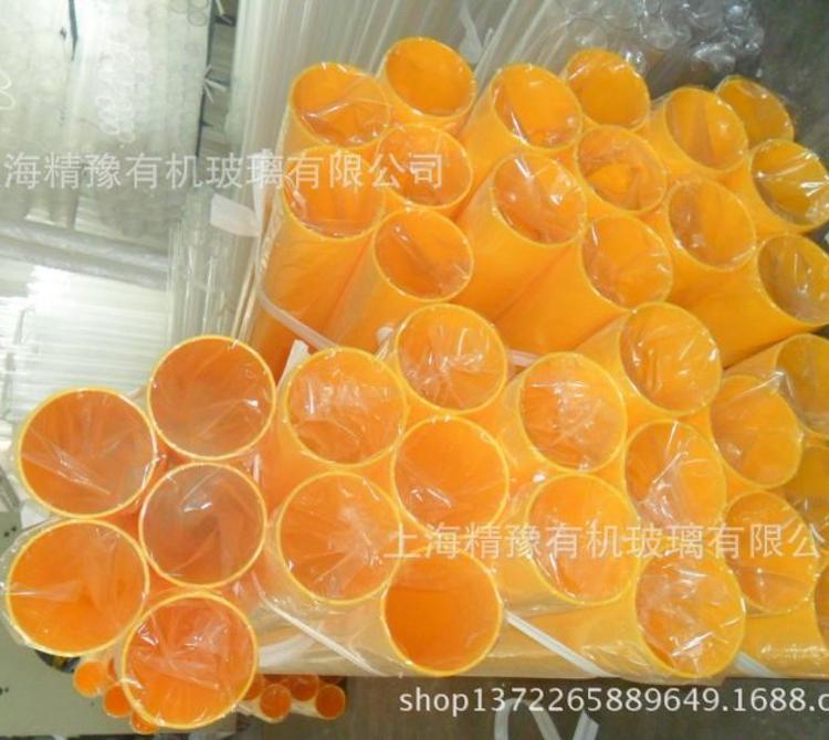 【量大从优】上海有机玻璃色管   多种有机玻璃制品,亚克力色管