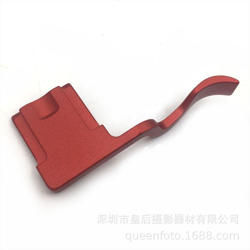 适用于Fujifilm微单相机XT-1专用指柄微单X-T1 XT2热靴手柄XT2