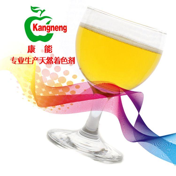姜黄 天然色素 水溶性黄色素