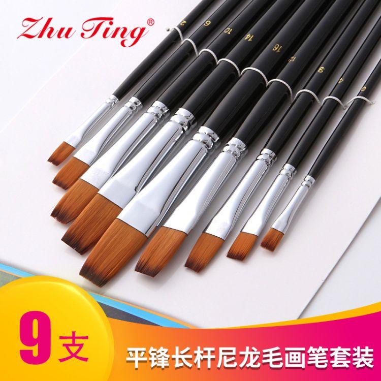 厂家直销 9支尼龙毛扁锋画笔  亮光黑色杆油画笔 绘画笔