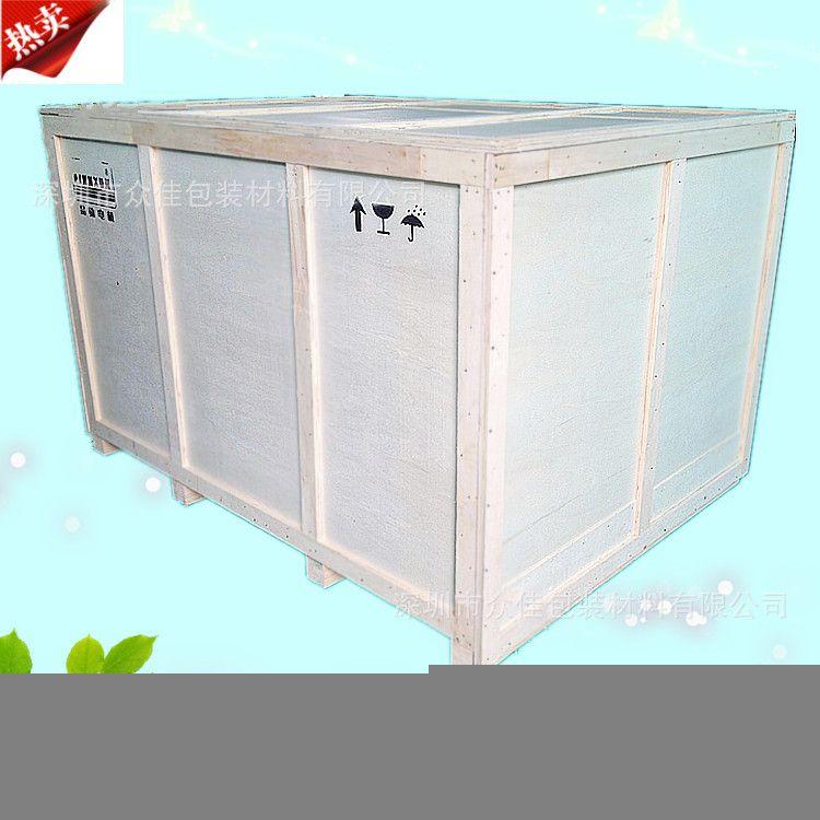 木箱包装深圳木箱包装公司可以开17%增值税票深圳木箱包装公司