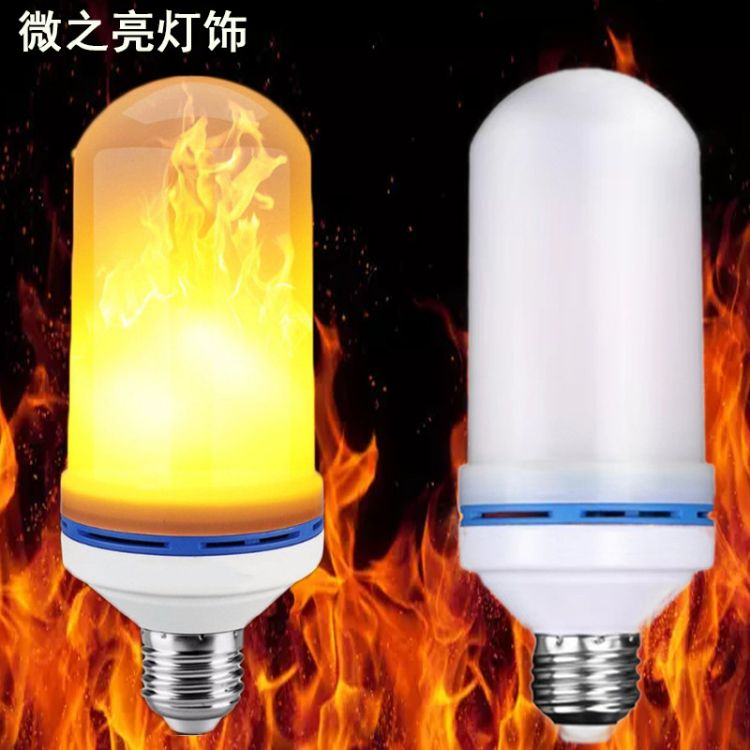 3wled火焰灯圣诞火焰灯 工艺灯LED重力感应火焰灯动态仿真火焰灯