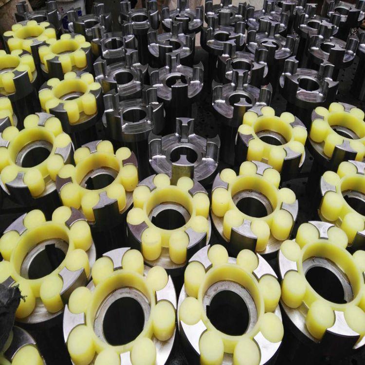 厂家直销 爪式联轴器现货供应ML梅花弹性联轴器