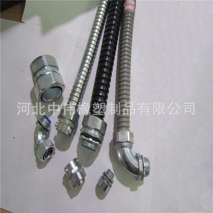 包塑金属软管  镀锌钢带金属软管  防爆金属软管  蛇皮管