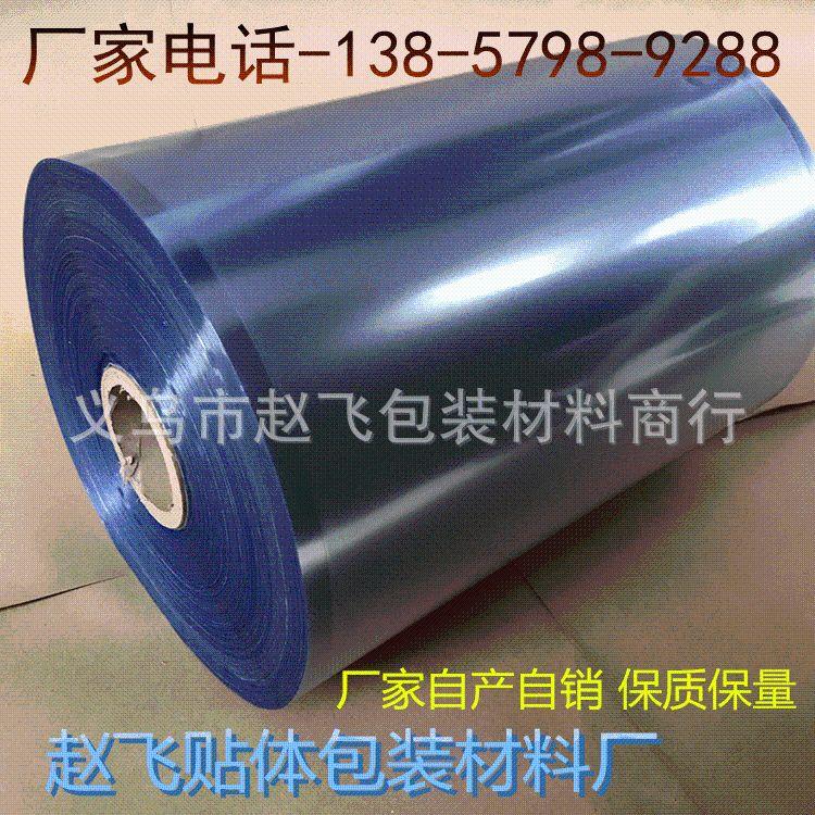 厂家直销 工艺品包装保护膜 真空吸塑贴体薄膜 五金包装保护膜