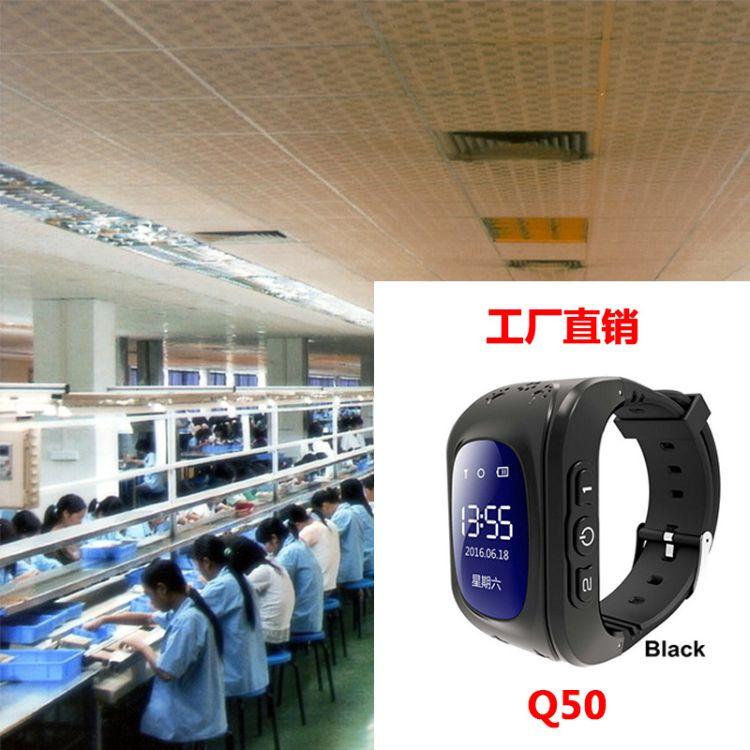 Q50中英文全球定位儿童手表GPS儿童智能手表电话手表英文版