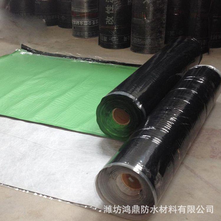 PVC自粘防水卷材 复合自粘防水材料聚氯乙烯高分子沥青自粘材料