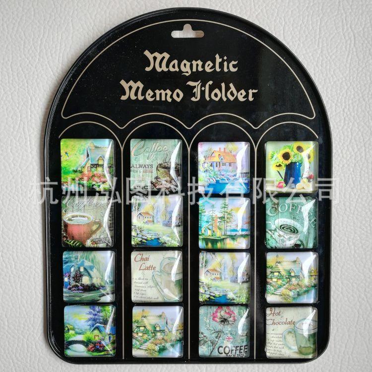 礼盒包装水晶冰箱贴 玻璃冰箱贴 玻璃冰箱贴定制 玻璃冰箱贴套装