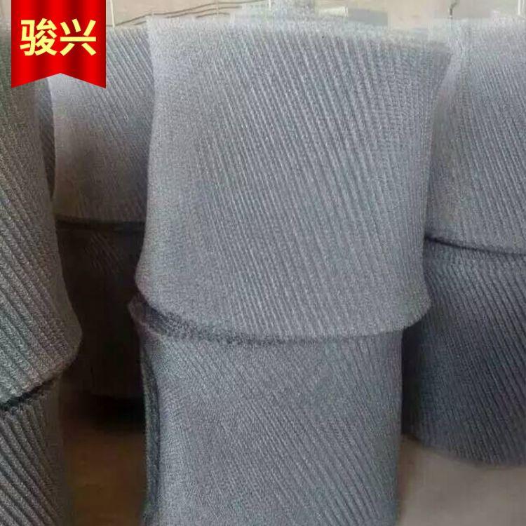 不锈钢标准型汽液过滤网 耐高温油烟过滤汽液网 防尘滤网