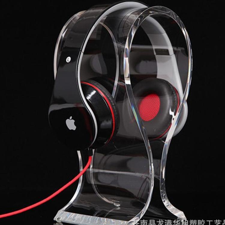 供应亚克力耳机架有机玻璃热弯头戴式耳机支架有机玻璃制品
