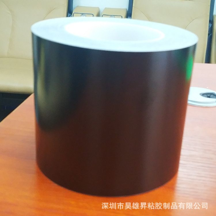 不透光单面带胶黑黑胶,0.05遮光黑色单面胶