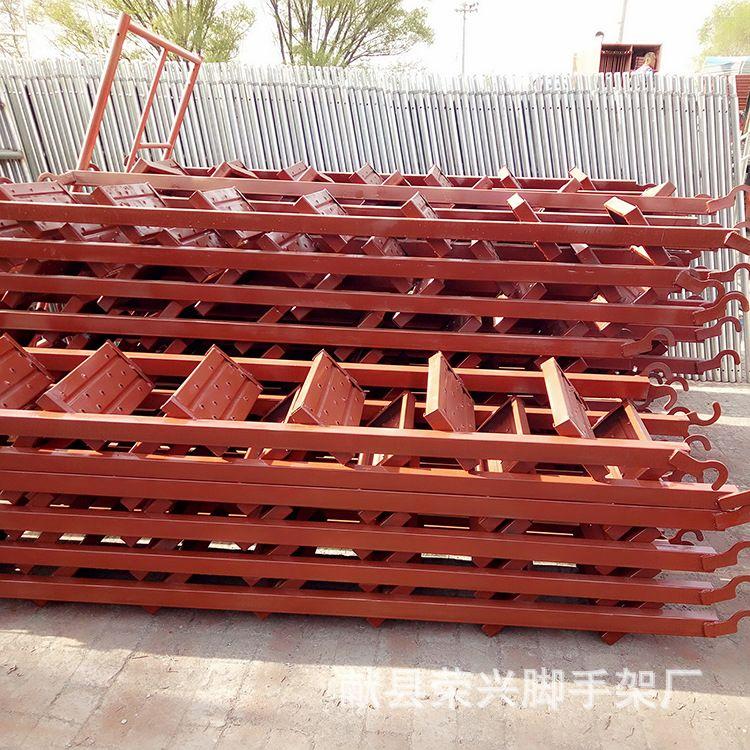 专业生产各种安全爬梯 轮扣式安全爬梯 盘扣式安全爬梯