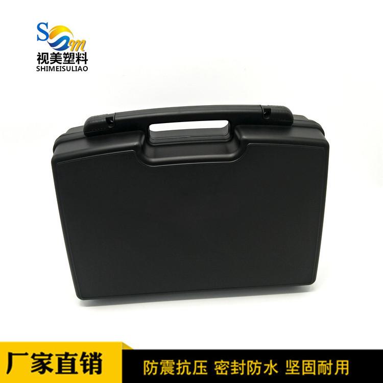 塑料工具箱 手提便捷 PP塑料工具箱 五金车载工具箱