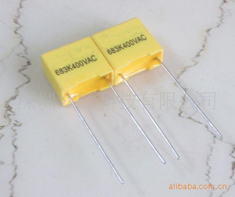 供应薄膜安规电容-质优价廉-683K275VAC P-10