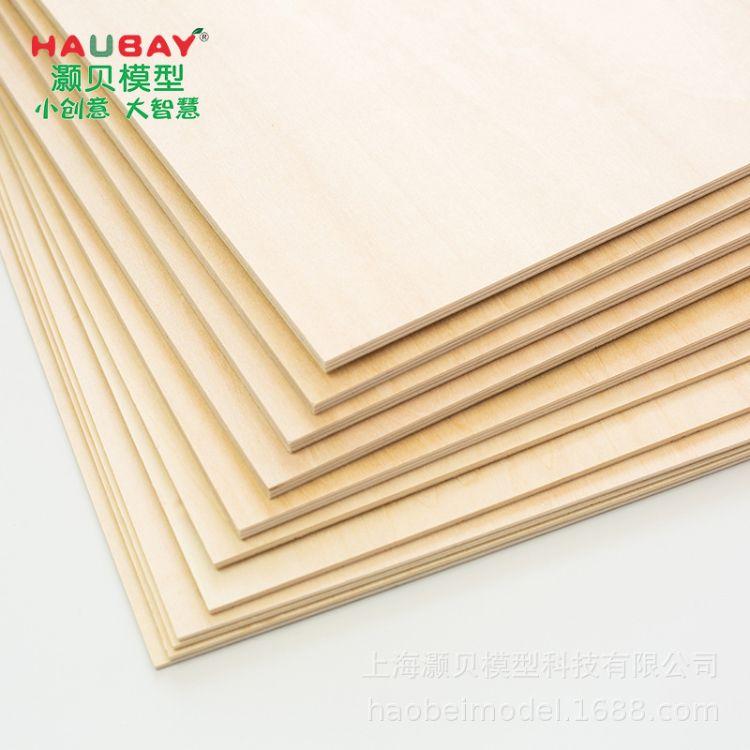 灏贝 厂家直销 椴木胶合板915x915尺寸 工艺板 椴木面 杨木夹心