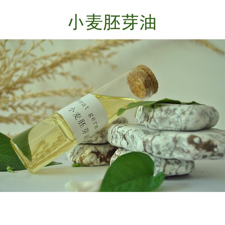 厂家批发 小麦胚芽油 高质量有机认证 小麦胚芽油