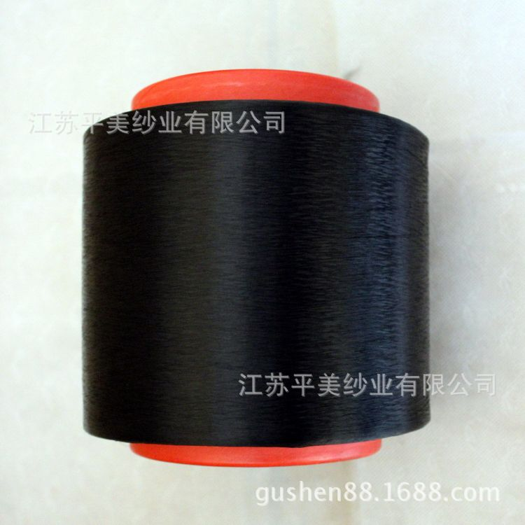 高强尼龙丝 锦纶6FDY  长丝黑色 白色 210D 420D 840D/128F