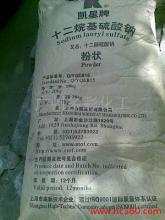 福州铄鸣化工供应 k12 活性剂 凯星十二烷基硫酸钠0591-83613639