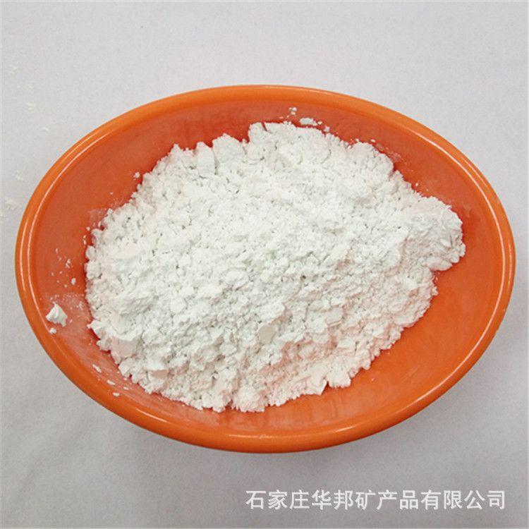 供应超细碳酸钙 325目-1250目轻质碳酸钙 改性 活性碳酸钙 轻钙粉