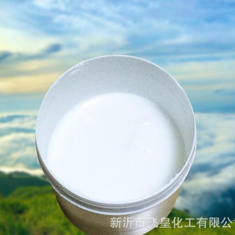 供应消泡剂 乳状消泡剂 工业化工消泡剂 50公斤桶