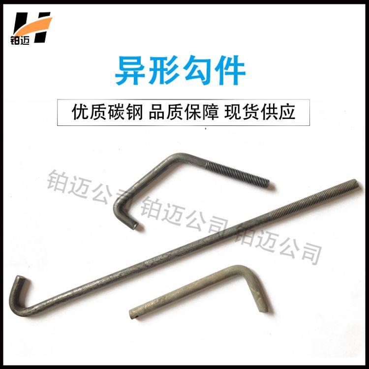 现货供应 M14-M16勾头螺栓 筛网专用勾头螺丝 订做各种勾头螺栓