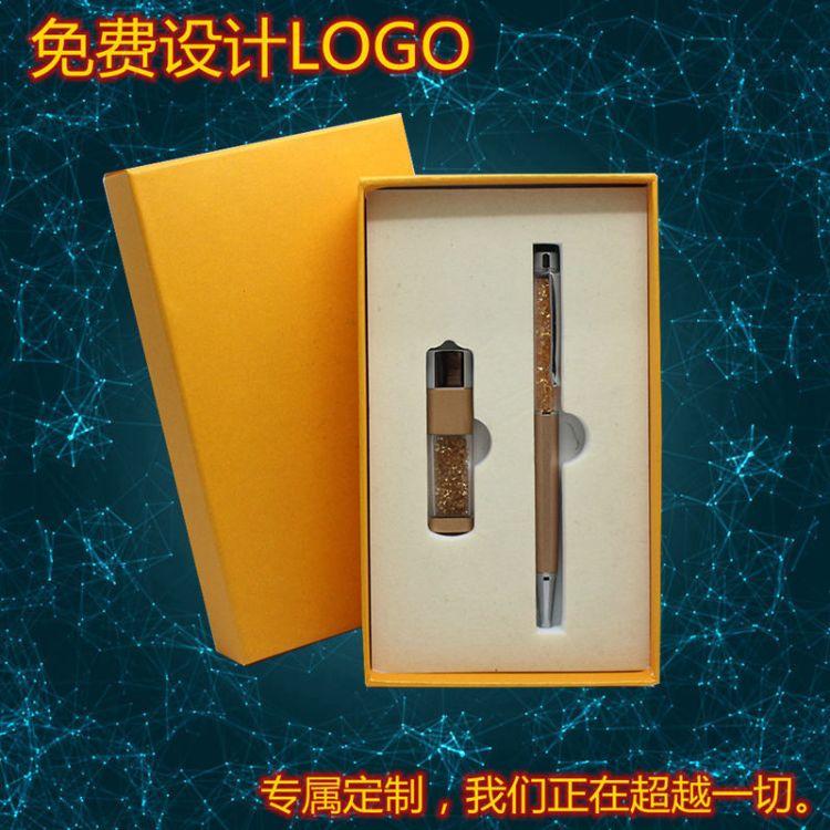 商务礼品U盘套装 水晶笔+高端水晶U盘土豪金2件套装免费定制LOGO