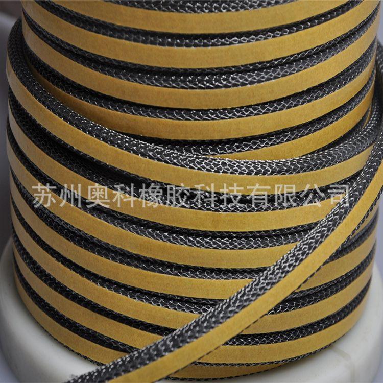 电磁屏蔽密封条 金属丝网屏蔽条  导电密封条 微波屏蔽密封材料
