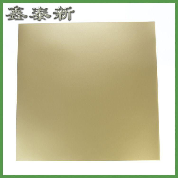 厂家供应聚丙烯双面金色磨砂pp片材塑料片pp片胶片塑料片材