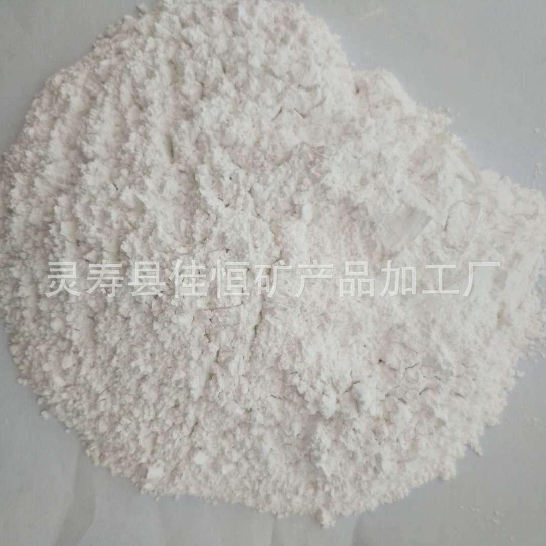 批发轻质碳酸钙粉 滑石粉工业级 涂料碳酸钙粉超细厂家直销