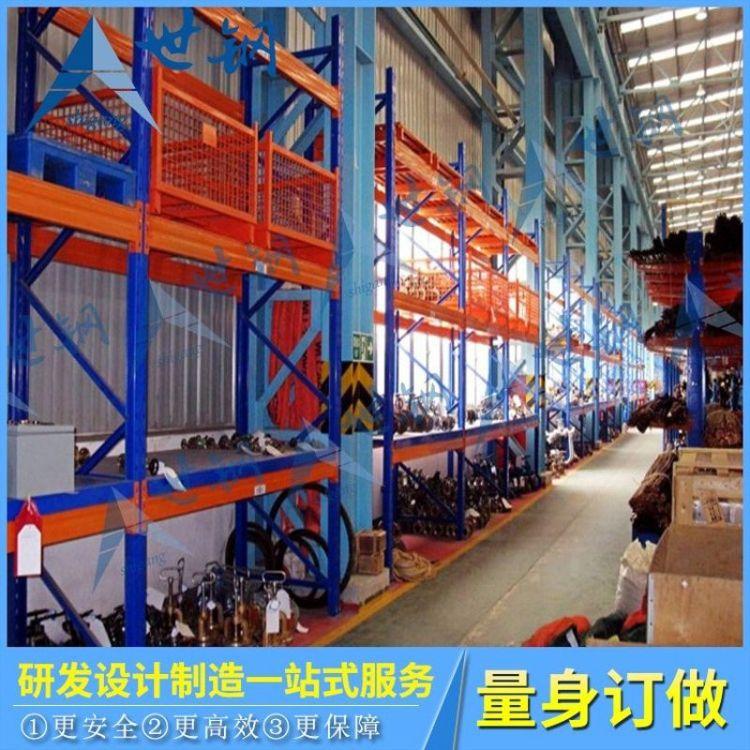 大型仓库重型货架 横梁式货架 托盘车间仓储货架 定制高位货架