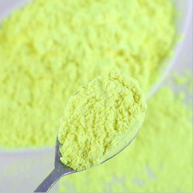 荧光增白剂OB-1 吹膜注塑增白剂 塑料荧光增白剂 增白增亮 增艳