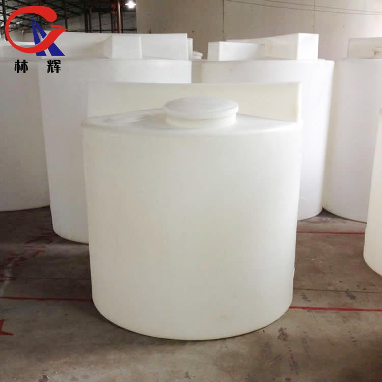 江苏林辉1.5吨塑料加药箱1500L浆料搅拌桶除氧剂搅拌桶加厚耐酸碱厂家直销