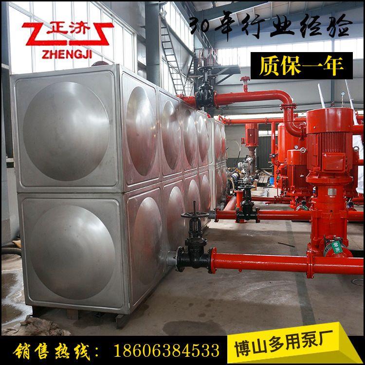 厂家直销    消防增压给水设备    全自动消防设备     【图】