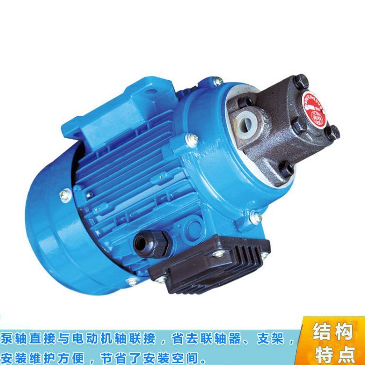 RHB-1JZ RHB-1.6JZ RHB-2.5JZ微型润滑泵电机装置  电动润滑泵