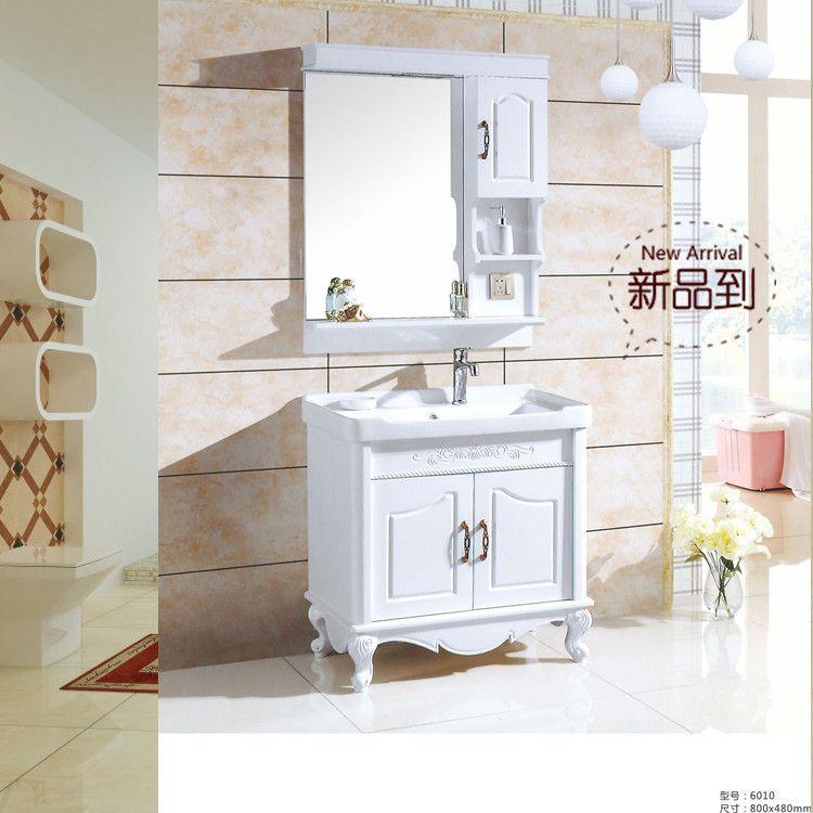 厂家直销PVC浴室柜新款卫浴家具洗手盆柜组合储物落地柜6010落地