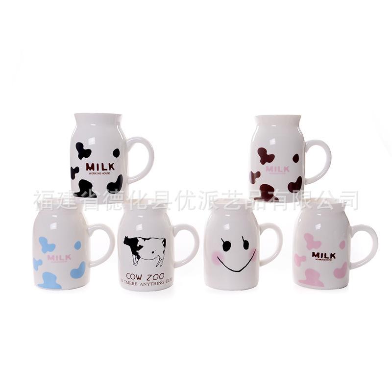 优派小号可爱牛奶陶瓷杯 布丁酸奶杯 创意马克杯咖啡杯可定制logo