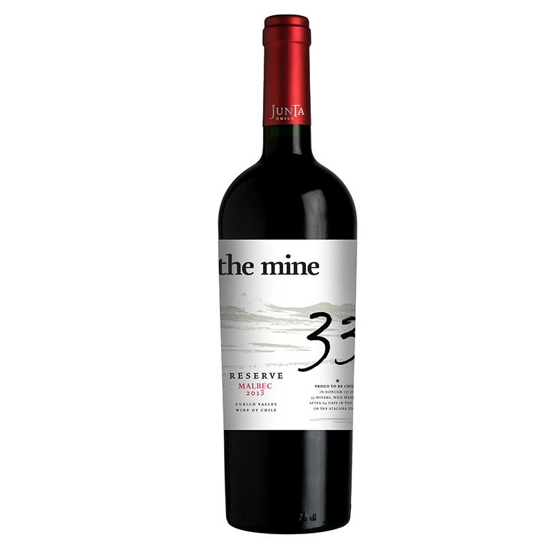 2017新品葡萄酒进口干红量大从优红酒质量保证厂家直销现货批发