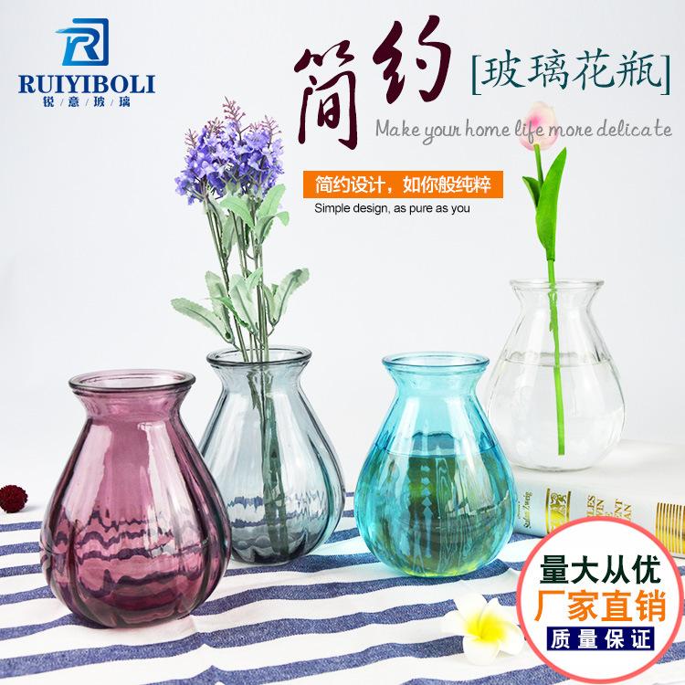 玻璃彩色花瓶手工吹制花瓶 透明玻璃花瓶 北欧客厅装饰摆件定制