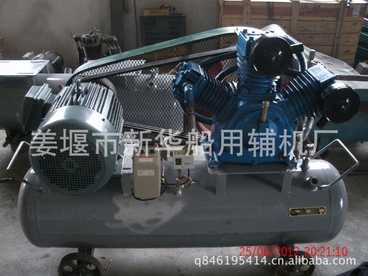 船用甲板空压机、中低压气瓶移动式空气压缩机组