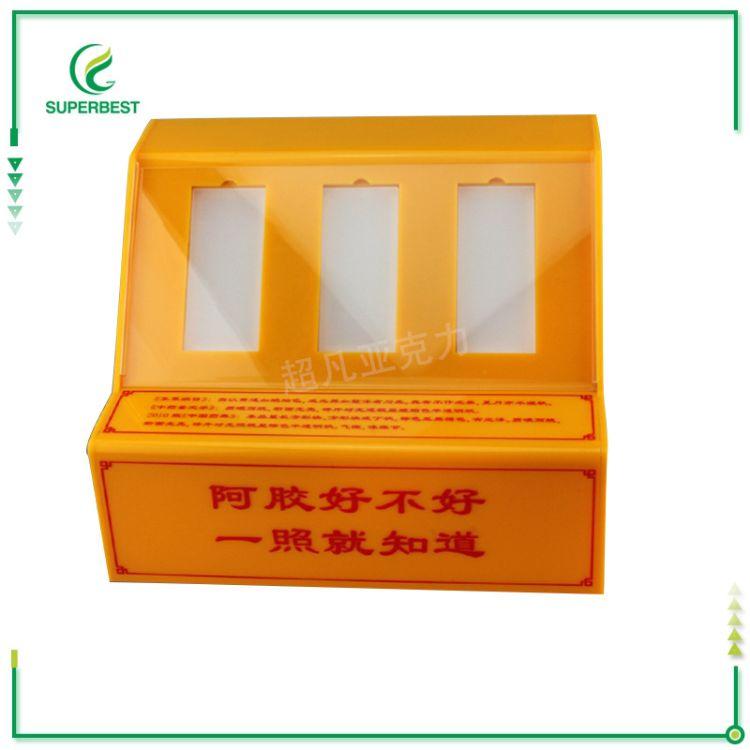 亚克力盒子 黄色亚克力检测盒化验盒 有机玻璃材质加工定制