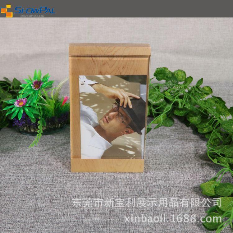 亚克力相框、展示架、亚克力制品 有机玻璃加工 木制相框