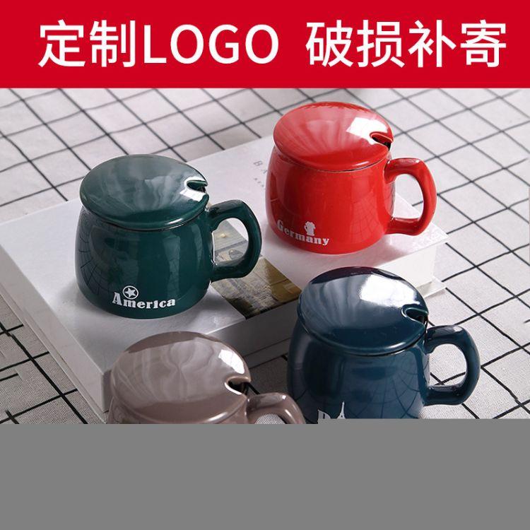 陶瓷大肚杯 杯子陶瓷礼品马克杯咖啡杯牛奶杯开业礼品陶瓷杯定制