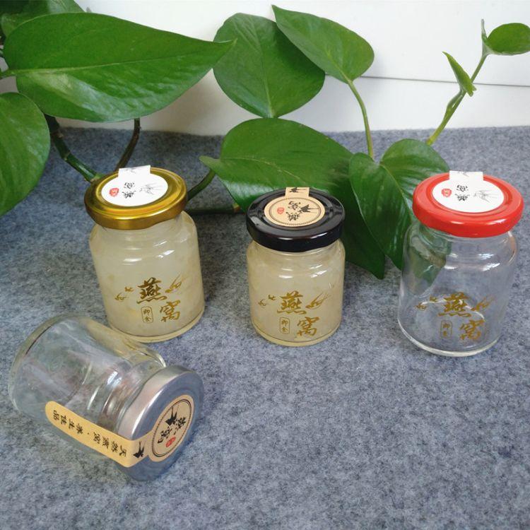 玻璃燕窝瓶75ml 100ml 蜂蜜果酱瓶圆形罐头燕窝包装瓶喜蜜瓶