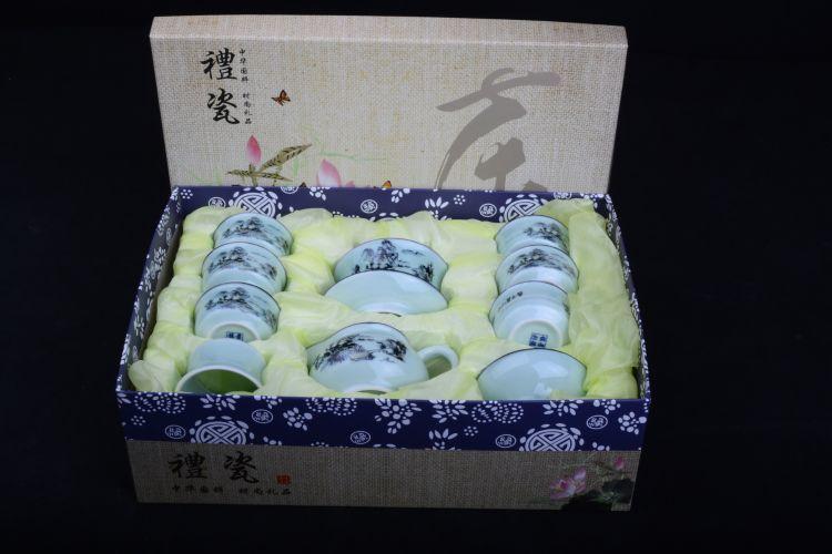 特价 10头 陶瓷茶具套装 功夫茶具 茶具 可订LOGO