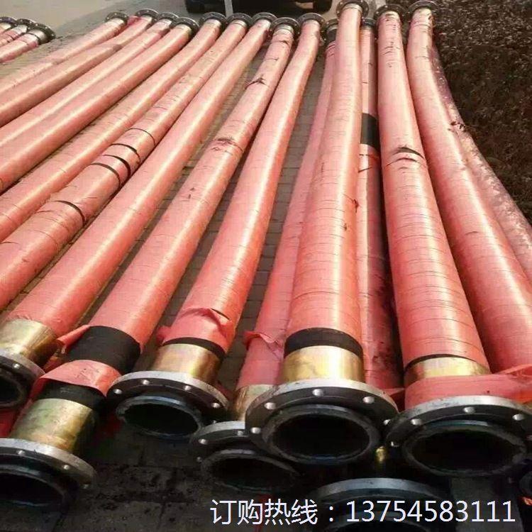 大口径耐酸碱胶管    大口径夹布输水胶管   13754583111
