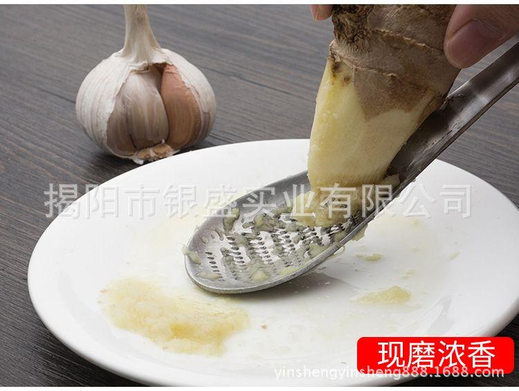 食品级加厚430不锈钢磨姜器 磨姜蓉姜汁家用小工具 饭勺型蒜泥器