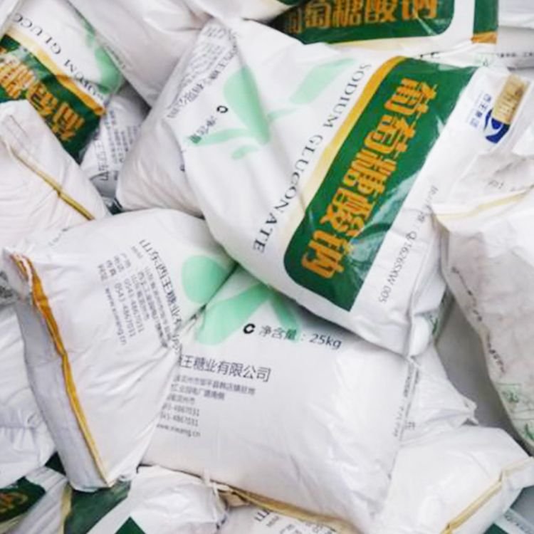 销售供应葡萄糖酸钠 颗粒粉末状葡萄糖酸钠 袋装葡萄糖酸钠
