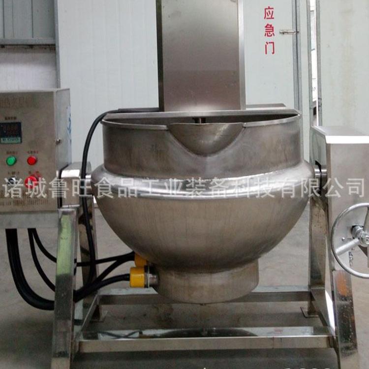 搅拌夹层锅 电加热搅拌夹层锅 全不锈钢搅拌夹层锅
