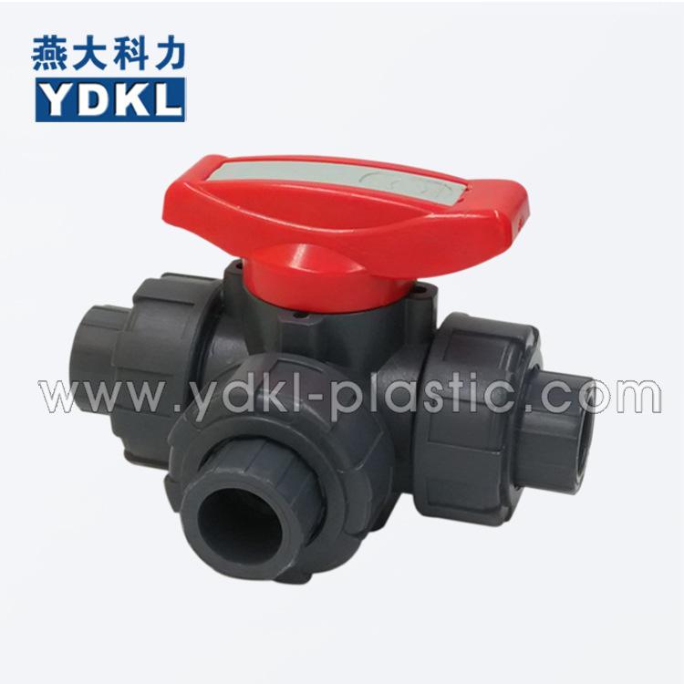 PVC制品 塑料阀门DN15手动三通阀 活接球阀