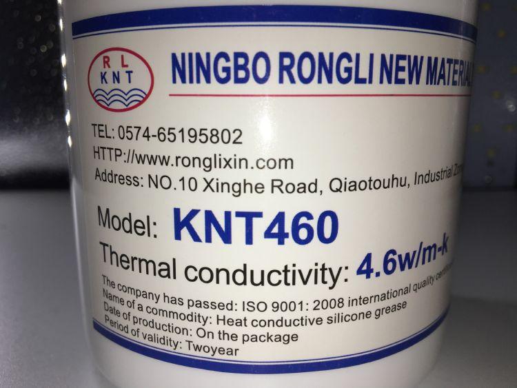 快耐特导热硅脂KNT-460导热系数4.6